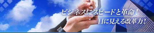 経営コンサルティング 営業 東京都品川区